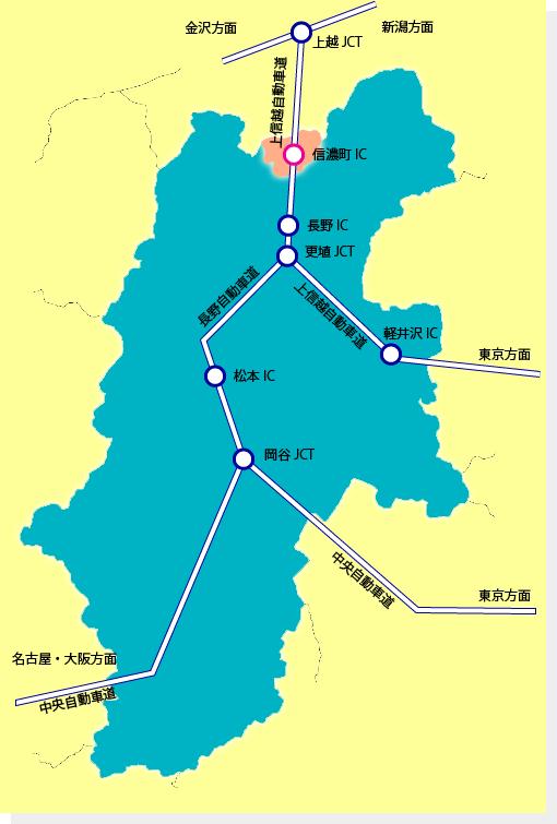 高速道路で信濃町へ行く