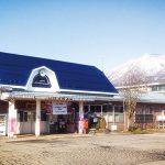しなの鉄道 黒姫駅