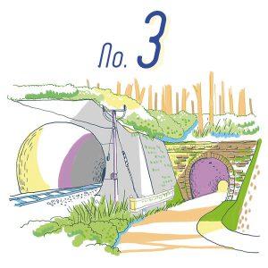 戸草隧道(トンネル)