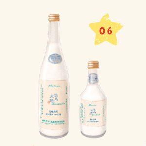 地酒(ヨーグルトのお酒)